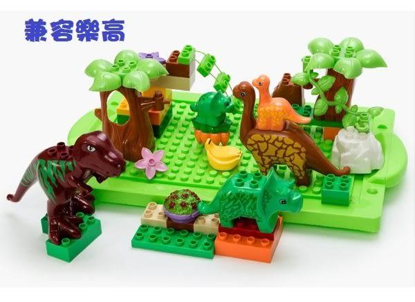 *粉粉寶貝玩具*恐龍樂園益智積木(40pcs)~大顆粒積木~可與樂高相容~品質優