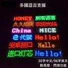 字幕機 LED跑馬燈(4字藍) 胸章字幕...