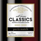 【停看聽音響唱片】【CD】paris match / all time classics (2CD)