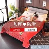 單人毛毯 法蘭絨床單毛毯加厚防滑珊瑚絨毯單人雙人季毯子被蓋毯 快速出貨