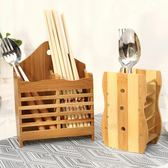 【雙十二】狂歡掛式筷子架筷子籠家用瀝水筷子盒廚房勺子收納置物架筷子筒   易貨居