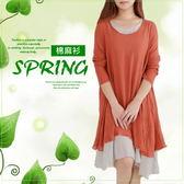 現貨*中大尺碼*層次美型簡約配色棉麻洋裝【ACT 18013 】適L~XL