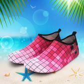 沙灘鞋浮潛鞋潛水游泳軟鞋情侶防滑兩棲鞋 ☸mousika