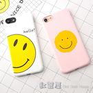 【紅荳屋】新款日韓笑臉TPU軟殼 蘋果iphone7/ 7plus/i6s/6plus保護套手機殼