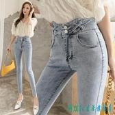 2020春季新款韓版時尚超高腰緊身顯瘦顯高淺藍色九分小腳牛仔褲女 OO6802【科炫3c】