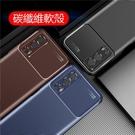 Vivo Y72 5G 手機殼 甲殼蟲 商務 手機殼 超薄 碳纖維紋理 軟殼 防摔全包 防滑防刮 硅膠 簡約經典