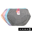 【吉妮儂來】舒適中腰加大尺碼平口褲~6件組(隨機取色XXL) 13407
