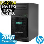 【伺服器】HP ML30 Gen10 E-2124/16GB/1TBX2/350W/2016ESS 商用電腦