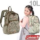 Coleman 32957露營村 10L迷你健行者背包 兒童背包/校園書包/登山包健行包/運動旅遊休閒背包
