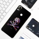 [10 pro 硬殼] HTC Desire 10 Pro D10i 手機殼 外殼 黑暗骷髏