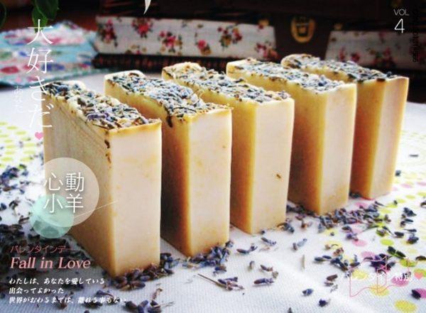 心動小羊^^手工皂、精油蠟燭、香磚、芳香手作專用甜橙精油100ml保養品水養機100%單方純精油