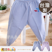 幼兒長褲 台灣製造厚款幼兒長褲/褲子(粉.藍) 男女童裝 魔法Baby