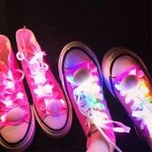 夏季潮LED 發光閃光熒光鞋帶七彩光夜光百搭帆布鞋帶粉色夜跑鞋帶 喵小姐