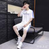 運動服套裝男短款夏季韓版潮流學生帥氣休閒兩件套 QW9477【衣好月圓】
