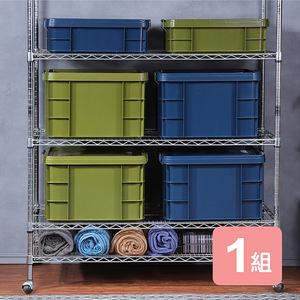 《真心良品》KEYWAY工業風強固型掀蓋整理箱(21L+45L)-6入綠色