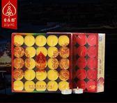 酥油燈 4小時家用無煙蠟燭供佛燈供燈100粒佛教用品8小時