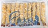 A1【魚大俠】FF079日式天婦羅炸蝦(37g/尾/10尾/盤)