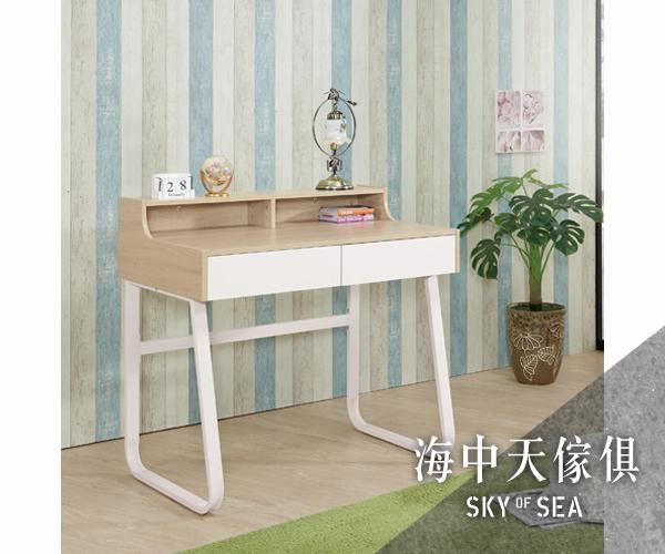 {{ 海中天休閒傢俱廣場 }} G-33 摩登時尚 書房系列 665-2 童慕3尺雙抽書桌