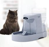智慧流動狗狗寵物飲水機貓咪自動循環飲水器不插電喝水喂水器活水ATF 格蘭小舖