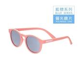 美國 BABIATORS 兒童太陽眼鏡/鑰匙孔系列 - 橘色珊瑚/偏光