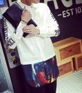 星空 潮流 韓系 歐美 大牌設計 襯衫