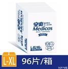 【醫博士】安爽超值型 黏貼式 成人尿褲-L-XL號(16片*6包)