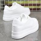 新品內增高休閒鞋百搭厚底內增高學生白鞋子女潮鞋透氣白色板鞋韓版小白鞋女鞋 芊墨左岸