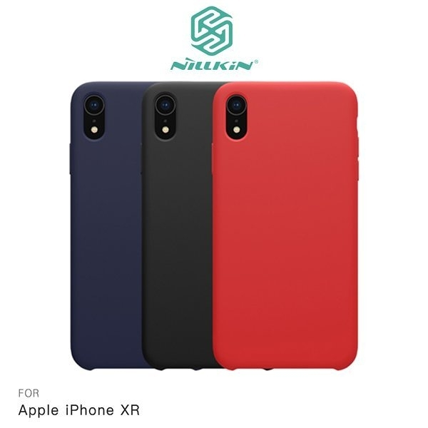 NILLKIN Apple iPhone XR 6.1吋 感系列液態矽膠殼