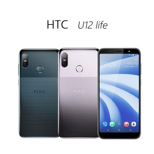 HTC U12 life 6吋全螢幕雙主鏡頭手機 (6GB/128GB)~送玻璃貼+空壓殼