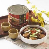 【連一】常溫麻辣臭豆腐鍋底6罐(1700g/罐)