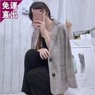秋季女裝正韓薄款西裝寬鬆休閒格子復古西服...