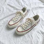 半拖鞋 女鞋夏季新款韓版百搭透氣無後跟小白鞋半拖懶人一腳蹬帆布鞋 唯伊時尚