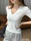 V領打底衫女秋冬內搭莫代爾白色長袖t恤女春季五分袖上衣低領短袖 polygirl