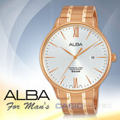 ALBA 雅柏 手錶專賣店   AS9E04X1 石英男錶 不鏽鋼錶帶 銀白 防水50米 日期顯示 全新品 保固一年