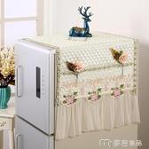 冰箱防塵罩單開門雙門冰箱罩洗衣機蓋布床頭柜多用蓋巾加厚冰箱蓋巾防塵麥吉良品