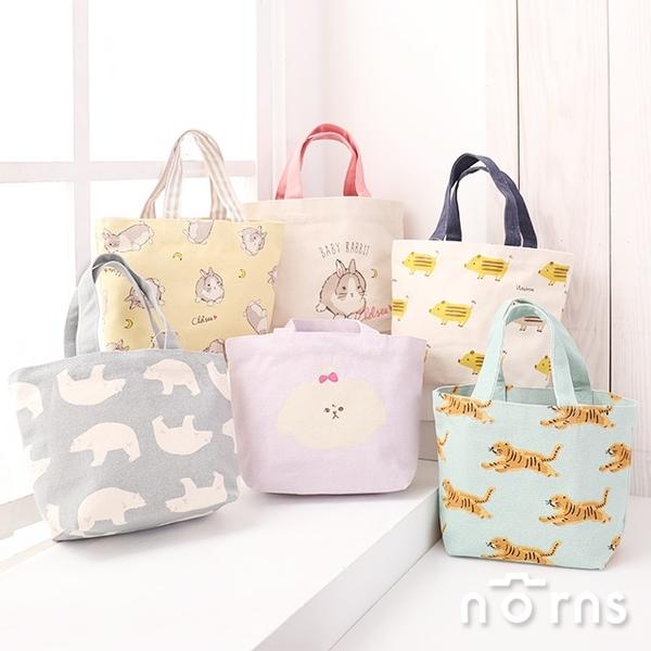 【日貨動物手提袋M號 動物園】Norns 日本雜貨 兔子 豬  老虎 狗狗 北極熊 帆布袋 便當袋 托特包