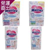 Merries 日本境內-Merries妙而舒4包裝(黏貼)NB/S/M/L【免運直出】