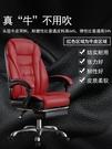辦公椅舒適久坐可躺老板椅轉椅商務電腦椅靠背家用電競椅子 ATF夢幻小鎮