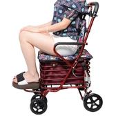 買菜車小拉車老年手推車可推可坐老人可摺疊助步車四輪購物代步車NMS 小明同學
