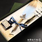 羽毛筆  歐式復古羽毛筆套裝哈利波特蘸水鋼筆學生用生日禮物禮盒裝英倫風  『歐韓流行館』