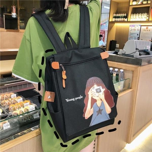 後背包ins風書包女韓版高中大學生古著感2020新款時尚後背包電腦包背包 一木良品