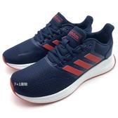 《7+1童鞋》大童款 ADIDAS F36543 RUNFULCON K   輕量 透氣 慢跑鞋 7366   藍色