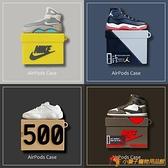 潮牌鞋盒airpods2保護套3代蘋果airpodspro耳機套二代硅膠軟殼【小獅子】