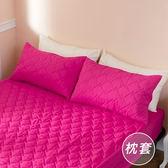 ↘ 枕套2件 ↘ MIT台灣精製  透氣防潑水技術處理信封式枕套保潔墊(桃紅色)
