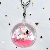 SNOOPY 史努比 粉紅落櫻 立體液體吊飾 鑰匙扣 日本限定正版