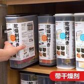一件85折-廚房塑料收納盒櫥柜透明儲物盒冰箱食品保鮮盒家用密封罐