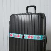 夏日晴空行李束帶-生活工場