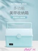 美甲燈美甲多功能收納箱大容量手提式便攜光療燈甲油膠工具箱收納盒家用 JUST M