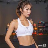 運動內衣 女定型聚攏跑步美背文胸罩健身瑜伽背心式防下垂aj418【sweet家居】