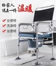 坐便器 坐便椅可折疊孕婦家用行動馬桶老年人加固大便椅殘疾人坐便器YJT 【全館免運】